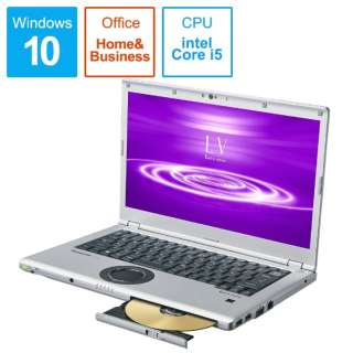 CF-LV8NDMQR ノートパソコン Let's note(レッツノート)LVシリーズ シルバー&ブラック [14.0型 /intel Core i5 /SSD:256GB /メモリ:16GB /2020年01月モデル]