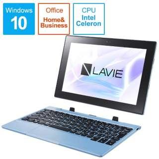 PC-FM150PAL-2 ノートパソコン LAVIE First Mobile(FM150/PAL サービスパック) ライトブルー [10.1型 /intel Celeron /eMMC:128GB /メモリ:4GB /2020年春モデル]