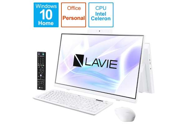 NEC「LAVIE Home All-in-one」PC-HA370RAW