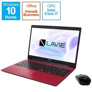 PC-NS700RAR-2 ノートパソコン LAVIE Note Standard(NS700/RA) カームレッド [15.6型 /intel Core i7 /SSD:1TB /メモリ:8GB /2020年春モデル]