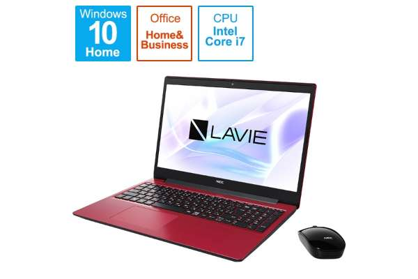 NEC「LAVIE Note Standard」PC-NS700RAR-2