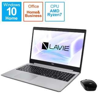 PC-NS600RAS-2 ノートパソコン LAVIE Note Standard(NS600/RA) カームシルバー [15.6型 /AMD Ryzen 7 /SSD:512GB /メモリ:8GB /2020年春モデル]