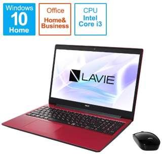 PC-NS310RAR-2 ノートパソコン LAVIE Note Standard(NS300/RA) カームレッド [15.6型 /intel Core i3 /SSD:256GB /メモリ:8GB /2020年春モデル]