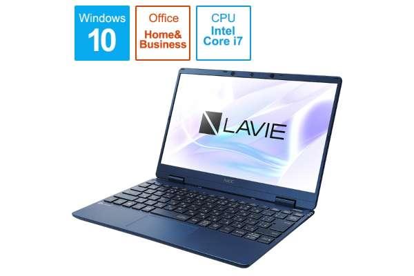 ノートパソコンの人気メーカー NEC(エヌイーシー)|LAVIE