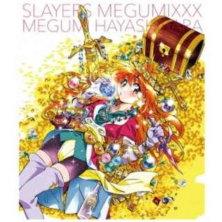 林原めぐみ/ スレイヤーズ MEGUMIXXX 【CD】