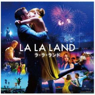 (オリジナル・サウンドトラック)/ ラ・ラ・ランド 6ヶ月期間限定盤 【CD】