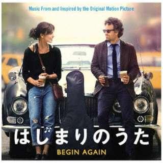 (オリジナル・サウンドトラック)/ はじまりのうた 6ヶ月期間限定盤 【CD】
