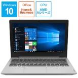 ノートパソコン IdeaPadSlim150 プラチナグレー 81VR001AJP [11.6型 /AMD Aシリーズ /SSD:128GB /メモリ:4GB /2020年1月モデル]