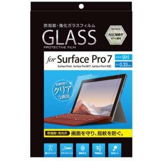 Surface Pro 7用 液晶保護ガラスフィルム 指紋防止高光沢 TBF-SFP19GFLS