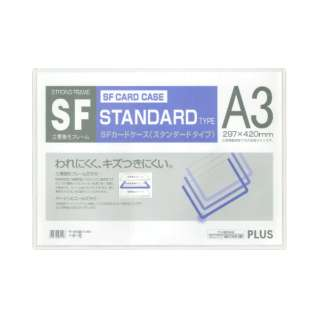 SFパスケースPC-003A3CL PC-003CL