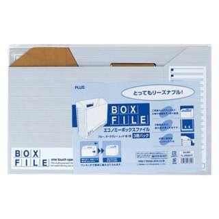 ボックスF3冊PFL-099BFP FL-099BFPMIX