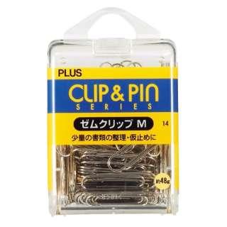 ゼムクリップMCP-103J CP-103J