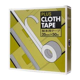 紙クロステープ35mm*50m黒 43-700