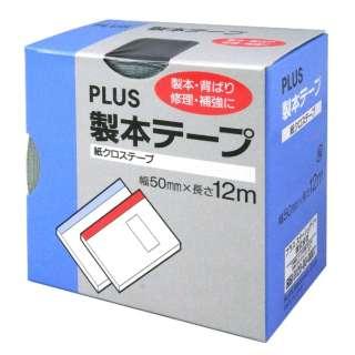 紙クロステープAT-050JC黒 AT-050JCBK