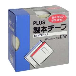 契印用テープAT-050JK白 AT-050JK