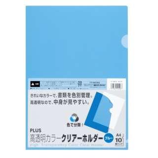 高透明クリアH10PBL FL-184HO
