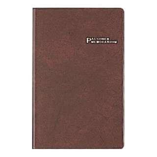 市販手帳パルソナー茶A PB3511
