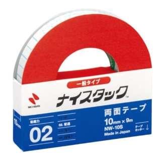 ナイスタック 紙両面テープ 10×9 NW-10S
