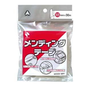 メンディングテープ大巻635-1818×30 MD635-18PF