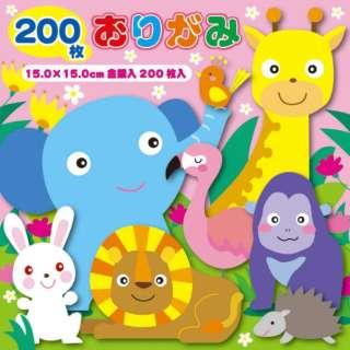 徳用折紙200枚 90203