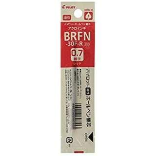油性BPレフィルBRFN3010R BRFN-30M-R