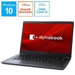 P2G6MBBL ノートパソコン dynabook G6 オニキスブルー [13.3型 /intel Core i5 /SSD:512GB /メモリ:8GB /2020年春モデル]