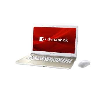 P1X7MPBG ノートパソコン dynabook X7 サテンゴールド [15.6型 /intel Core i7 /HDD:1TB /SSD:256GB /メモリ:8GB /2020年春モデル]