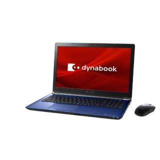 P1X7MPBL ノートパソコン dynabook X7 スタイリッシュブルー [15.6型 /intel Core i7 /HDD:1TB /SSD:256GB /メモリ:8GB /2020年春モデル]