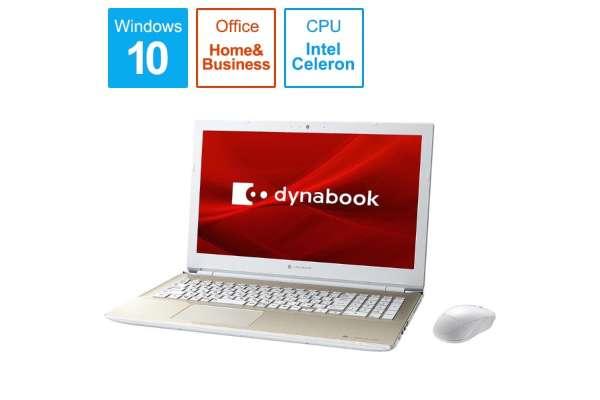 dynabook「dynabook X4」P1X4MPEG
