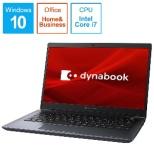 P1G8MPBL ノートパソコン dynabook G8 オニキスブルー [13.3型 /intel Core i7 /SSD:512GB /メモリ:8GB /2020年春モデル]
