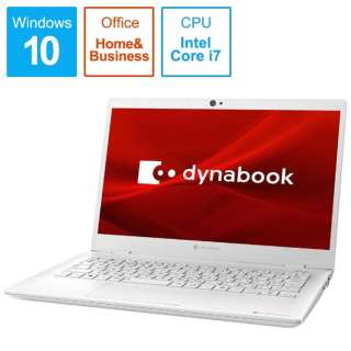 P1G8MPBW ノートパソコン dynabook G8 パールホワイト [13.3型 /intel Core i7 /SSD:512GB /メモリ:8GB /2020年春モデル]
