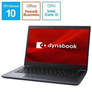 P1G5MPBL ノートパソコン dynabook G5 オニキスブルー [13.3型 /intel Core i3 /SSD:256GB /メモリ:4GB /2020年春モデル]