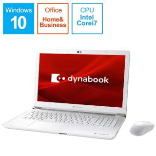P2T7MPBW ノートパソコン dynabook T7 リュクスホワイト [15.6型 /intel Core i7 /SSD:512GB /メモリ:8GB /2020年春モデル]