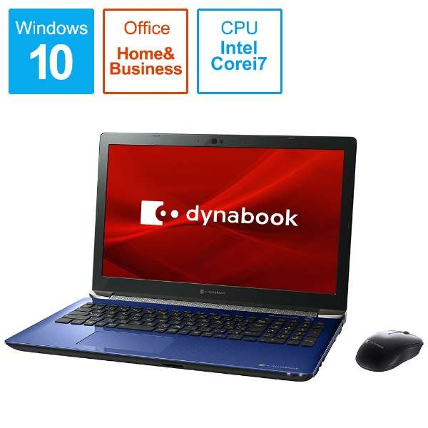 P2T7MPBL ノートパソコン dynabook T7 スタイリッシュブルー [15.6型 /intel Core i7 /SSD:512GB /メモリ:8GB /2020年春モデル]