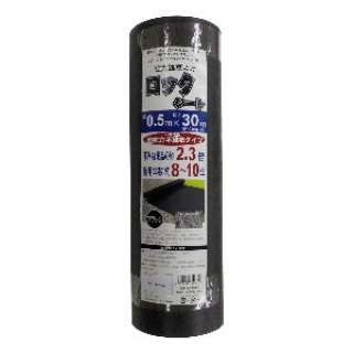 シンセイ ロックシート シンセイ SS240B