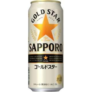 ゴールドスター 500ml 24本【新ジャンル】