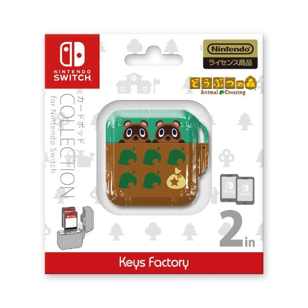 カードポッドコレクション for Nintendo Switch(どうぶつの森) CCP-002-1 [Type-A]
