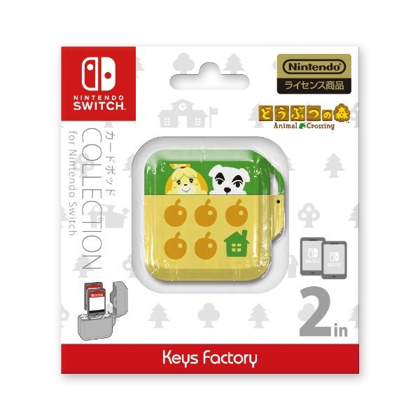 カードポッドコレクション for Nintendo Switch(どうぶつの森) CCP-002-2 [Type-B]