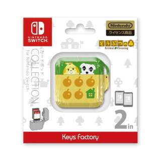 CARD POD COLLECTION for Nintendo Switch どうぶつの森Type-B CCP-002-2 【Switch/3DS】