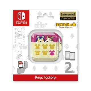 CARD POD COLLECTION for Nintendo Switch どうぶつの森Type-C CCP-002-3 【Switch/3DS】
