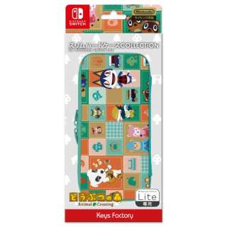 SLIM HARD CASE COLLECTION for Nintendo Switch Lite どうぶつの森 CSH-101-1 【Switch Lite】