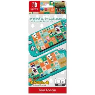 きせかえカバー COLLECTION for Nintendo Switch Lite どうぶつの森Type-A CKC-101-1 【Switch Lite】
