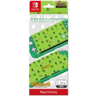 きせかえカバー COLLECTION for Nintendo Switch Lite どうぶつの森Type-B CKC-101-2 【Switch Lite】