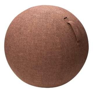 ヘルスケア・ボディメイク用品 バランスボールファブリックカバー HCF-BBCシリーズ(対応ボールサイズ 直径約75cm/ブラウン) HCF-BBC75BR