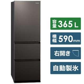 冷蔵庫 GNタイプ ダークブラウン NR-C371GN-T [3ドア /右開きタイプ /365L] [冷凍室 66L]《基本設置料金セット》