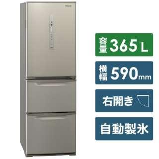 冷蔵庫 Nタイプ シルキーゴールド NR-C371N-N [3ドア /右開きタイプ /365L] [冷凍室 66L]《基本設置料金セット》