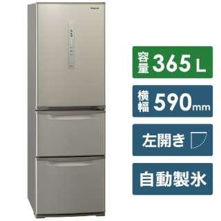 NR-C371NL-N 冷蔵庫 Nタイプ シルキーゴールド [3ドア /左開きタイプ /365L] [冷凍室 66L]《基本設置料金セット》