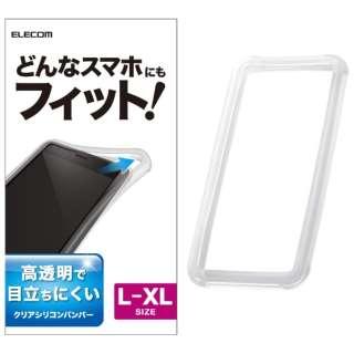 シリコンバンパー L-XLサイズ 透明シリコン クリア P-SBT03CR