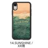 [iPhone XR専用]kibaco WOOD iPhone Case kibaco LIVE IN THE SUNSHINE 663-104627