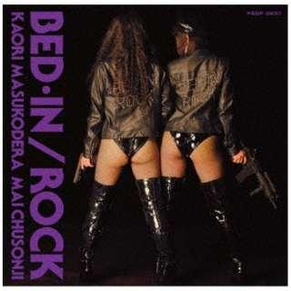 ベッド・イン/ ROCK 【CD】